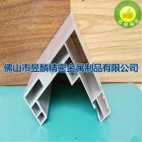 佛山昱麟厂家供应 铝盒外壳铝型材 电源盒铝合金 质美价优