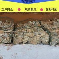 重庆石笼网生产厂家 防洪护堤水利工程专用绿滨垫