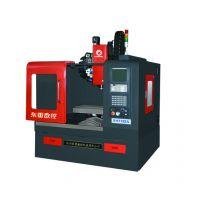 微型CNC加工中心XH7132A价格