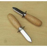 高硬度开蚝刀 剥壳刀 牡蛎刀 海鲜刀 贝壳刀 扇贝刀