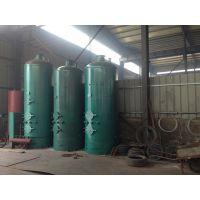 泰安山口金锅锅炉 节能环保立式蒸汽锅炉 低压工业蒸汽锅炉