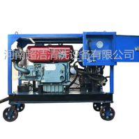 供应超洁牌高压水管道疏通清洗机cj-4120系列清洗直径100-400mm下水管道