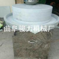 直销商用 80型多功能小型米浆专用电动石磨 电动石磨豆浆机 骏力厂家