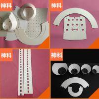 出售 古河白色MCPET反光纸 筒灯卡增光片 口反光纸 帝人微发泡MCPET反射膜定制