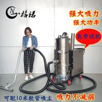 滨州大功率工业吸尘器价格,德州供应工业吸尘器,环保工业吸尘器