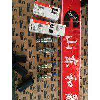 电子燃油控制执行器-JK康明斯QSK60【3347907-3347905】