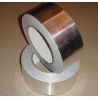 保温胶带 铜箔 铝箔保温胶带