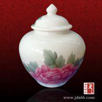 景德镇唐龙陶瓷密封罐子 陶瓷罐子定制厂家直销定制LOGO