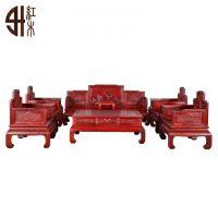 941红木网_东阳红木家具品牌_中式成套沙发 巴里黄檀(花枝) 成套家具