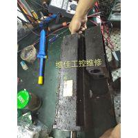 东莞横沥精铣机伺服电机维修