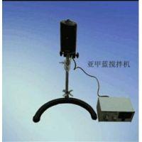 石粉含量测定仪