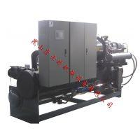 水冷式螺杆冷水机-昆山康士捷机械设备有限公司