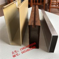 铝方通 木纹铝方通(欧百得)U槽木纹方通装饰材料