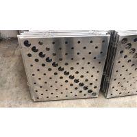 宁德穿孔铝单板 铝单板价格