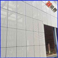 厂家供应外墙氟碳烤漆2.5mm铝单板表面冲孔造型铝板耐候不变色