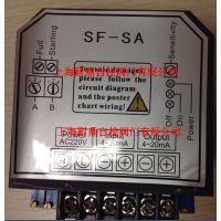 SF-ZB SF-LB 第三代高性能控制模块
