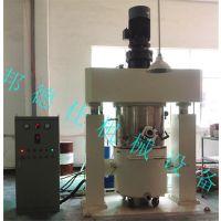 邦德仕供应小型高速分散机 电动搅拌分散机