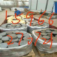 上海法兰盘生产厂家 管道法兰盘 碳钢法兰盘