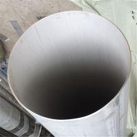 机械构造常用不锈钢管,工业配管304,表面抛光不锈钢304