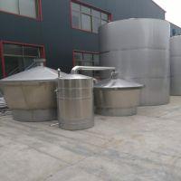 大米酒蒸酒设备 不锈钢储存罐 白酒酿酒设备厂家定估
