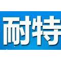广东耐特机用锯片