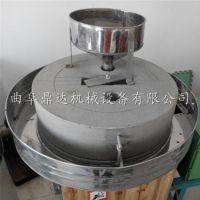新型砂岩石豆浆电动石磨 电动香油石磨 营养早餐 鼎达热销