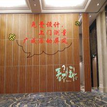 活动隔断酒店隔断墙移动屏风办公隔音隔离墙折叠门可推拉伸缩墙