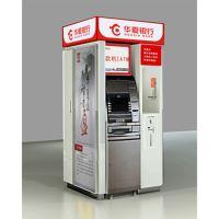 供应宇源智能自助银行ATM大堂机防护罩 大堂ATM取款机柜员机机柜