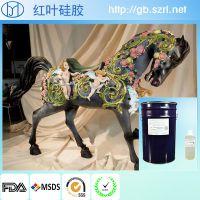 树脂工艺品耐温模具硅胶