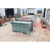 出售煤矿支护网专用焊网机设备厂家直销