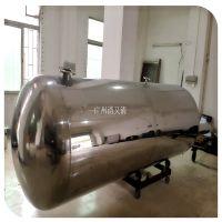 番禺区清又清生产销售304不锈钢臭氧混合塔 水处理专用臭氧混合塔