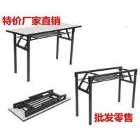 实木展览展示桌多种颜色 办公桌培训桌折叠洽谈桌 780*580*700mm学校校园书桌 折叠桌