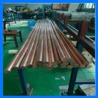 现货直销C1100/T1红铜棒 无氧接地紫铜棒 T2纯铜棒 保质保量