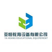幼儿园组合滑梯YH-12B01A、青岛滑梯海盗系列