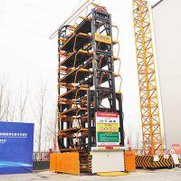 九路泊车模块式垂直循环立体车库 移动式充电桩工艺 可定制