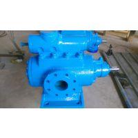 厂家直销 SNH660-46 三螺杆泵 安徽永骏泵阀 三螺杆泵厂家