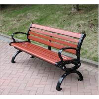 厂家批发铸铁脚实木公园长椅公园塑钢休闲椅广场长凳子户外凳子