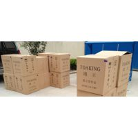 通王|TOAKING|背挂零件盒|EHT002|105*140*75