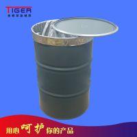 化工原料包装铝箔圆底袋 20KG铝箔袋厂家泰格尔