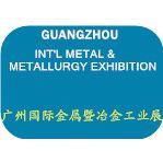 2019年第二十届广州国际金属展冶金工业展览会钢铁展不锈钢展激光展自动化展