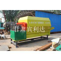 甘肃宾利达生产TMR饲料搅拌机,饲料混合搅拌机