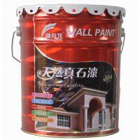 优质真石漆 真石漆价格 外墙真石漆 天然真石漆