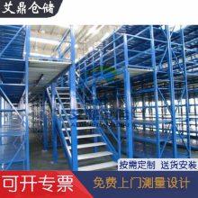 宁波艾鼎重量型钢制堆垛式阁楼货架 仓储仓库 GLHJ-003阁楼平台货架