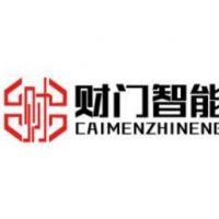 南京财门智能科技有限公司