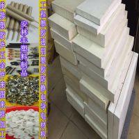 数控车床加工 PTFE 尼龙 PEI UPE PP零件 铁氟龙零件定制加工