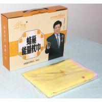 厂家直销蜂巢能量枕巾远红外养生枕巾一对装会销礼品
