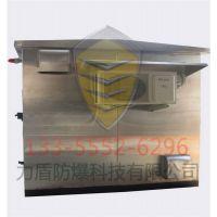贵阳厂家生产仪表室不锈钢XZFW防爆分析小屋品质保证资质齐全