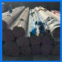 江苏供应【宝钢】440A不锈钢圆管 方管 无缝精密管 规格齐全 保质保量