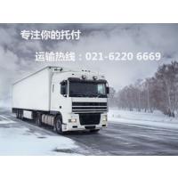 http://himg.china.cn/1/4_1008_236334_328_244.jpg