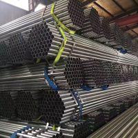 天津友发Q235热镀锌钢管代理直销DN140
